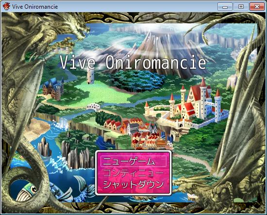 RPG maker VX Ace - Page 3 Titre2