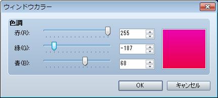 RPG maker VX Ace - Page 3 Windowskinregl