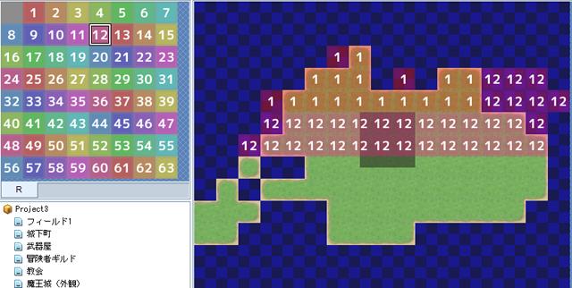 RPG maker VX Ace - Page 3 Zonecombat